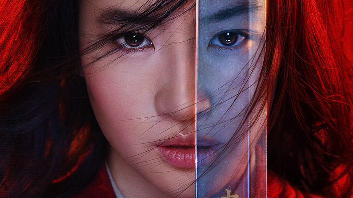 Full trailer to NZ director Niki Caro's Mulan